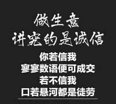河北石家庄晋州市巨峰葡萄 5%以下 1次果 0.6-0.8斤