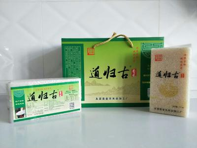 黑龙江双鸭山友谊县长粒香大米 绿色食品 晚稻 一等品