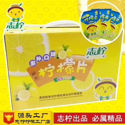 广东广州南沙区柠檬蜜饯