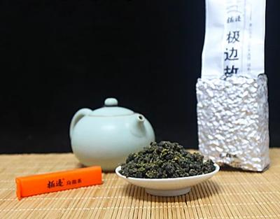 云南保山腾冲县極边乌龙茶 袋装 2-3年 一级