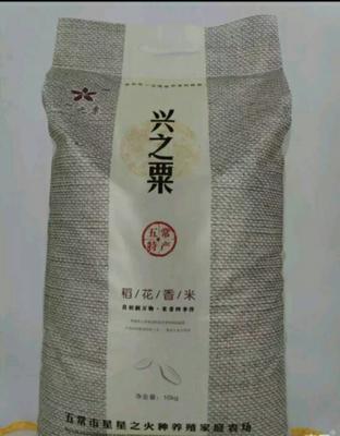 河北邯郸丛台区稻花香大米 有机大米 中稻 一等品