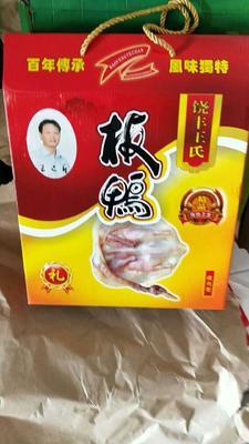 江西上饶鄱阳县饶丰板鸭 礼盒装 1年以上