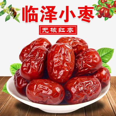 甘肃张掖民乐县临泽小枣 特级