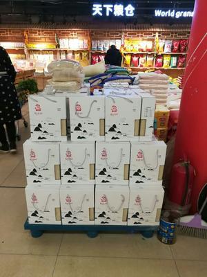 黑龙江哈尔滨双城市稻花香大米 绿色食品 晚稻 一等品