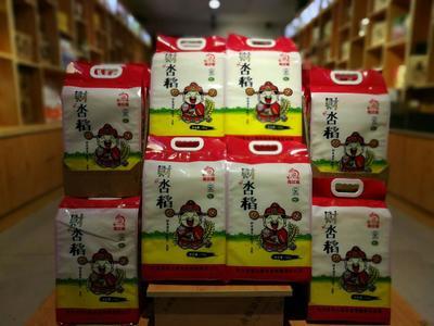 黑龙江哈尔滨双城市五常稻花香2号 有机大米 晚稻 一等品