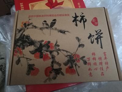 陕西渭南富平县富平柿饼 箱装