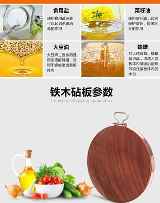 这是一张关于岘木的产品图片
