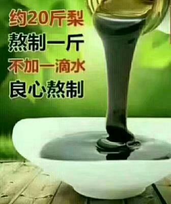 这是一张关于梨膏 18-24个月的产品图片