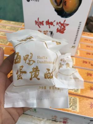 广西南宁西乡塘区蛋黄酥 1个月