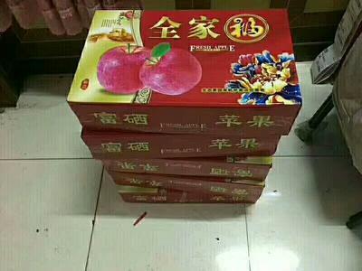 山西运城临猗县冰糖心苹果 纸+膜袋 片红 85mm以上