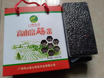 广西壮族自治区河池市凤山县有机黑米