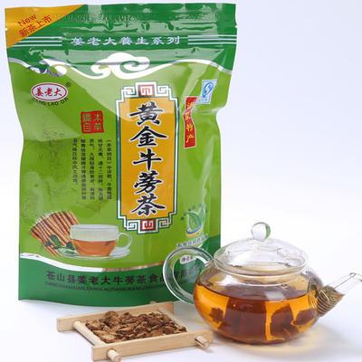 江苏南京溧水区牛蒡茶 袋装 1-2年 一级