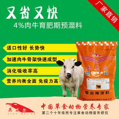 北京通州区 营养添加剂