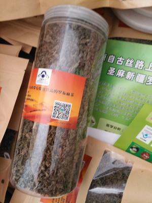 河南郑州金水区罗布麻茶 散装 2-3年 一级
