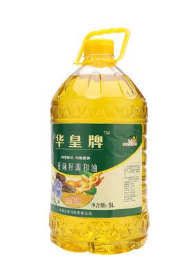 山东青岛崂山区冷榨亚麻籽油