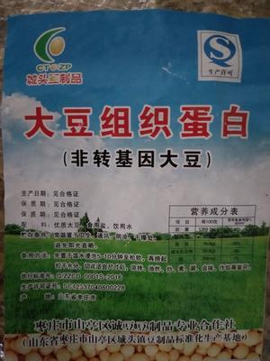 湖南长沙望城县蛋白肉