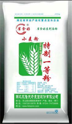 湖北荆门京山县小麦粉