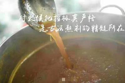 福建漳州平和县川贝枇杷膏 18-24个月