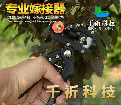 山东潍坊安丘市其它农机