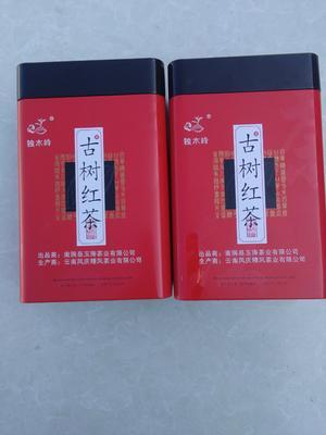 云南大理南涧彝族自治县独木岭生态老树红茶 礼盒装 一级