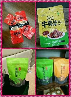 山东临沂兰陵县牛蒡茶 袋装 1-2年 特级