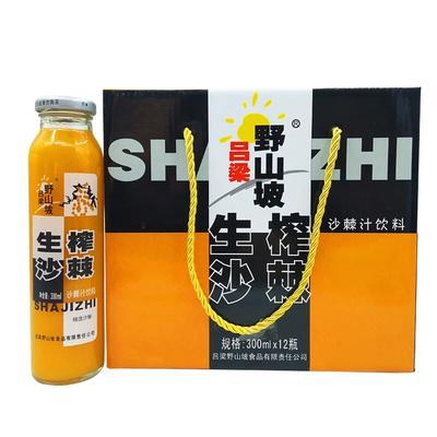 山西吕梁文水县沙棘汁 玻璃瓶 12-18个月