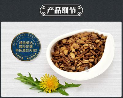 黑龙江哈尔滨南岗区蒲公英茶 罐装 1-2年 特级
