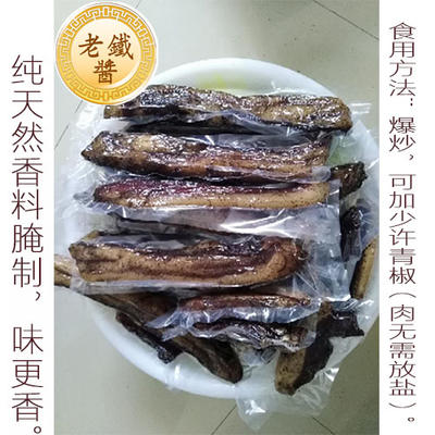 云南省文山壮族苗族自治州文山市云南生态猪肉香肠 袋装