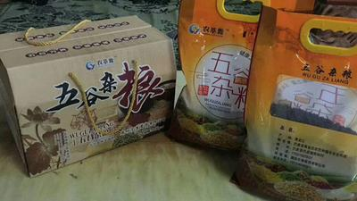 河北省廊坊市广阳区紫花芸豆