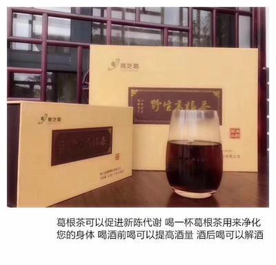 北京丰台葛根茶 盒装 1-2年 特级