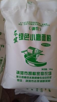 黑龙江齐齐哈尔讷河市黑小麦面粉