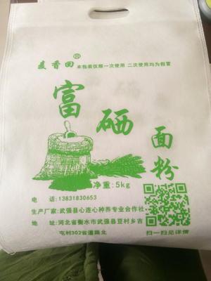 河北衡水武强县富硒面粉