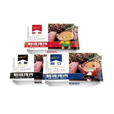 黑龙江齐齐哈尔建华区烤肉 6-12个月 简加工