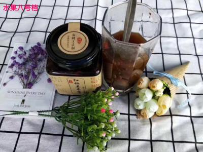 福建漳州云霄县枸杞黑糖姜枣茶 罐装 0.6年 特级