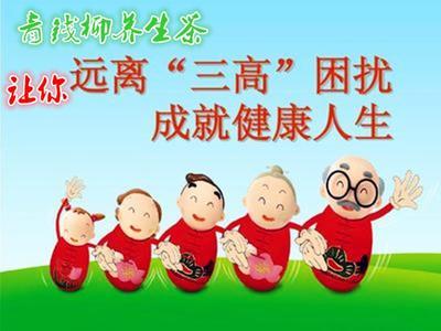 广东佛山顺德区青钱柳茶 散装 1-2年 一级