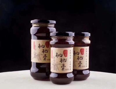 云南昆明东川区川贝枇杷膏 3-6个月
