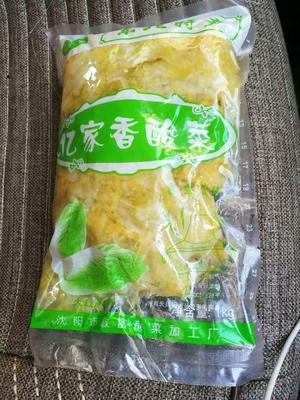 辽宁沈阳新民市酸菜