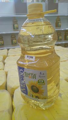 内蒙古自治区呼伦贝尔市满洲里市一级葵花油