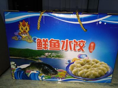 黑龙江省牡丹江市宁安市饺子