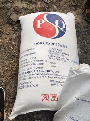 山东莱芜莱城区木薯淀粉