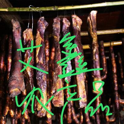 四川广元青川县猪肉类 生肉