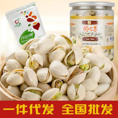 河北沧州献县开心果 2-3个月 包装