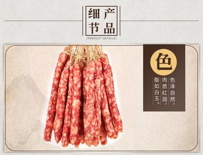 广东江门江海区腊肠 箱装
