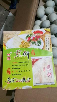 黑龙江哈尔滨道里区煎饼 2-3个月