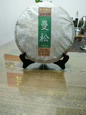 广东省广州市荔湾区云南曼松普洱茶 袋装 一级