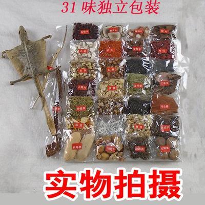 吉林省长春市双阳区鹿鞭