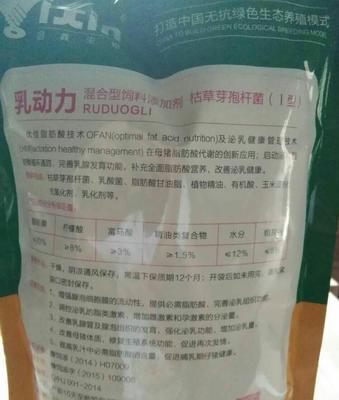 河北石家庄晋州市母猪催奶专用