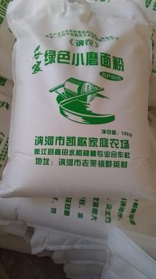 黑龙江齐齐哈尔讷河市饺皮粉