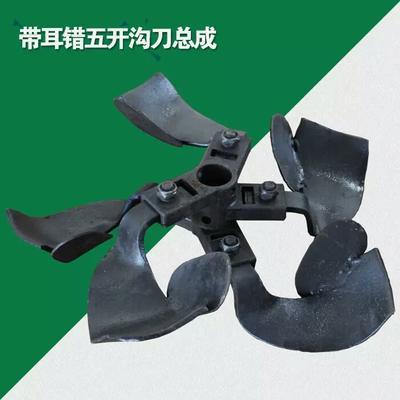 山东烟台莱阳市农机微耕机配件