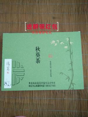 山东青岛城阳区秋葵茶 礼盒装 1-2年 一级